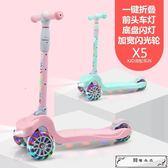 XJD兒童滑板車3輪四輪溜溜車2-3歲踏板車劃板8-10歲滑滑車男女童