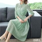 棉麻連身裙春裝韓版收腰顯瘦氣質胖MM棉綢高端大碼寬鬆時尚洋裝裙 EY10080『紅袖伊人』