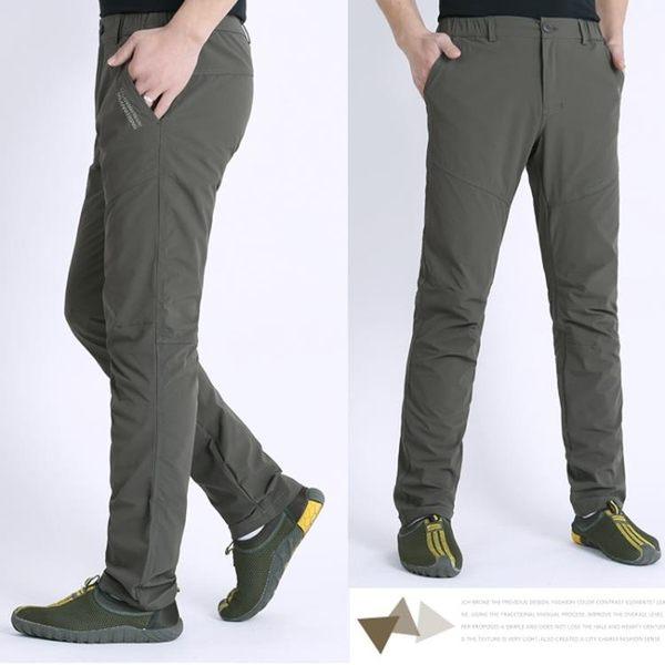 【618好康又一發】登山運動褲男裝休閒褲加肥加大薄款登山