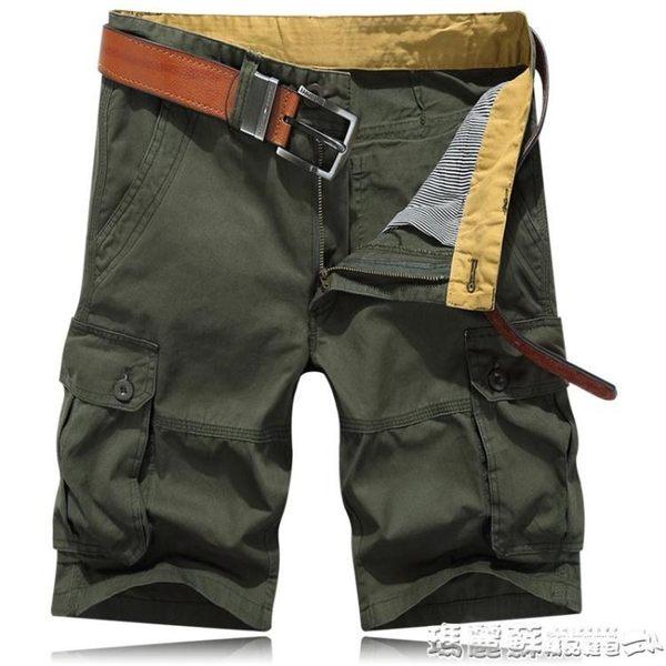 工作褲 夏季男士純棉5五分褲多口袋寬鬆大碼中褲 青年工裝短褲馬褲潮 瑪麗蘇
