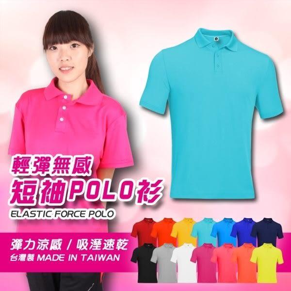 HODARLA 彈力涼感女短袖POLO衫(高爾夫球 運動 休閒 免運≡體院≡