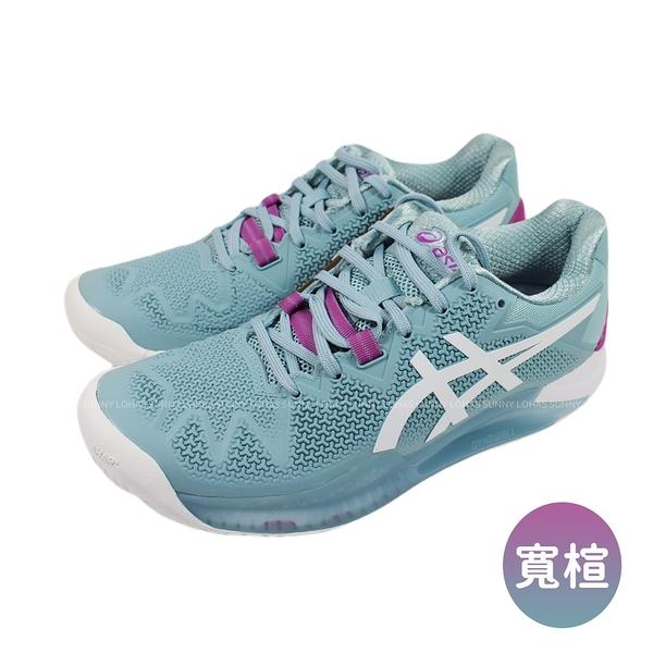 (C1) ASICS 亞瑟士 女鞋 GEL-RESOLUTION 8 網球鞋 寬楦 1042A097-403澳網配色 [陽光樂活]