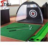 交換禮物室內高爾夫球練習網打擊籠揮桿練習器配打擊墊 LX 貝芙莉
