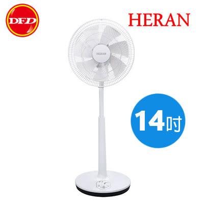 HERAN 禾聯 HDF-14C3 14吋 智能變頻DC風扇 公司貨