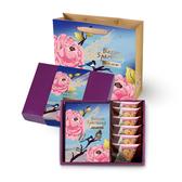 【糖村】G903 紫綻花賞禮盒 x4盒