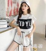 韓版套裝女新款短款高腰涼感短袖字母T恤松緊腰闊腿短褲兩件套 js4840『miss洛羽』