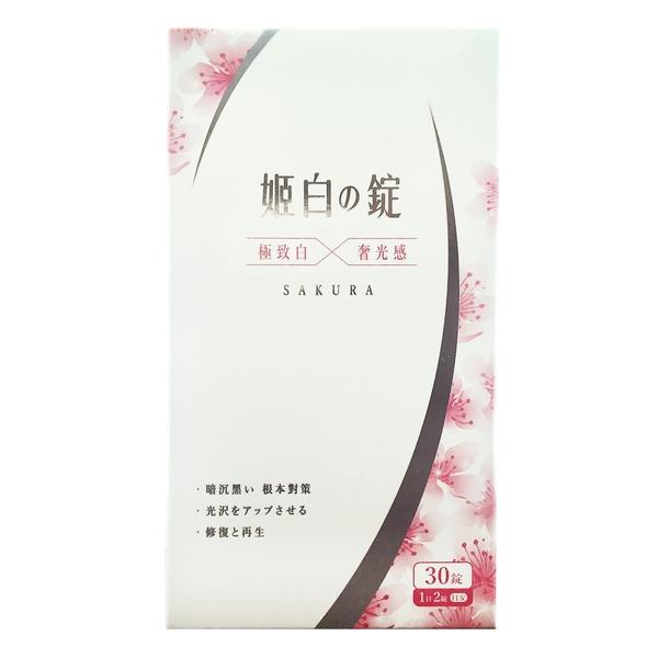 iVENOR 櫻花姬白錠(30粒/盒)【優.日常】