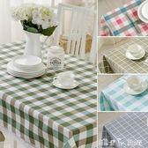 純棉雙經雙緯簡約韓式格子小清新蕾絲花邊餐桌布布藝茶幾蓋布定做 「潔思米」