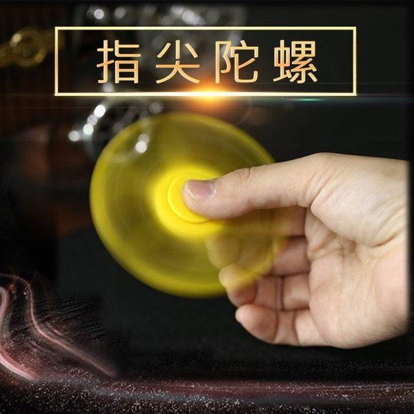 限時特惠~俗!!指尖陀螺 軸承全面升級 進口軸承材質 Hand Spinner手指陀螺 指尖旋轉 療癒
