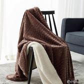 珊瑚絨毯子加厚法蘭絨雙面雙人毛巾被羊羔絨毛毯保暖秋冬 港仔會社