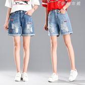 牛仔短褲女高腰鬆緊腰闊腿卷邊韓版五分褲大碼寬鬆 伊鞋本鋪