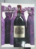 【書寶二手書T7/收藏_QMY】Borobudur_名莊珍貴紅酒拍賣
