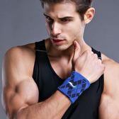 護腕護腕男女士運動扭傷籃球健身吸汗擦汗巾護手腕套時尚超薄夏季【全館好康八折】