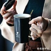 馬克杯帶蓋勺辦公室杯子陶瓷情侶咖啡杯歐式小奢華大容量水杯PH3428【棉花糖伊人】