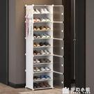 球鞋盒收納盒透明鞋櫃收納神器塑料20個裝鞋子整理箱多層收藏展示 夢幻小鎮ATT