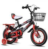 兒童自行車4-6-7-8歲男女寶寶童車12-14-16-18寸小孩車 法布蕾輕時尚igo