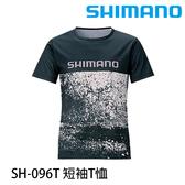 漁拓釣具 SHIMANO SH-096T 噴墨灰 (T-SHIRT)