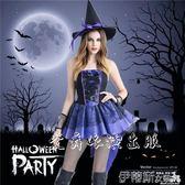 萬聖衣服萬圣鬼節女巫服裝巫婆衣服吸血鬼服裝cosplay服裝性感女巫套裝 伊蒂斯女裝