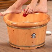 穆迪香柏木桶泡腳木桶帶蓋泡腳盆木盆女泡腳桶足浴桶家用洗腳木桶 英雄聯盟