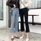 2021夏季新款大碼胖mm微喇叭牛仔褲女韓版寬鬆顯瘦九分直筒闊腿褲 維多原創
