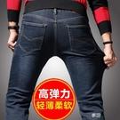 牛仔長褲夏季薄款高彈力牛仔褲男士透氣閒閒寬鬆青年男長褲子超薄修身直筒  享購