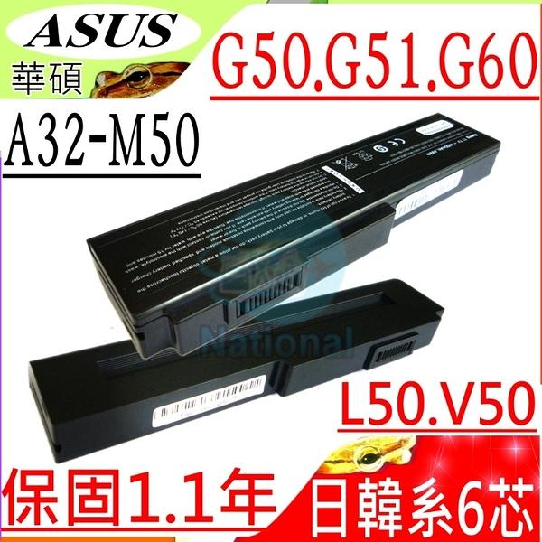 ASUS 電池- 華碩 G50,G50VT, G51J1,G51VX,L50,90-NED1B2100Y,V50,V50V,G60JX,G60VX,A32-M50