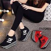 PAPORA潮流H綁帶隱形內增高休閒鞋KTB88黑/紅(偏小)