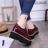 【618好康又一發】厚底小皮鞋女漆皮內增高鬆糕女鞋