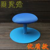 燙衣板 圓燙凳 燙衣板燙 饅頭燙 包燙台燙臂燙袖凳燙袖籠 小燙凳燙袖凳 歐萊爾藝術館