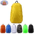 防雨罩 新款學生書包後背包防雨罩 背包防雨罩防雨套書包拉箱防水保護套  曼慕