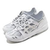 【六折特賣】Asics 休閒鞋 atmos x GEL-Lyte III NEXKIN 白 灰 男鞋 聯名款 半透明鞋面 【ACS】 1191A339100