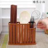 筷子筒 廚房筷子架餐具收納盒瀝水筷子盒