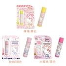 【Hello Kitty】香氛 檸檬/玫瑰/水蜜桃 潤澤保濕 護唇 潤唇膏 無色/潤色 4g