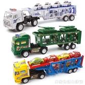 大號慣性貨櫃車雙層運輸拖車平板集裝箱卡車模型仿真男孩玩具車  居家物語
