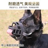 咬犬口罩口籠