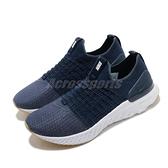Nike 慢跑鞋 React Phantom Run FK 2 藍 白 男鞋 運動鞋 【ACS】 CJ0277-401