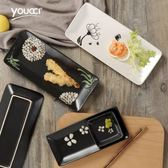 日式家用餐具壽司盤子陶瓷 創意 長方形甜品盤點心盤   小時光生活館