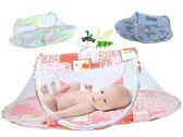 【嬰兒蚊帳大號】寶寶專用可折疊蚊帳 船型蚊帳 小睡床 蒙古包蚊帳 防蚊子叮咬帳蓬