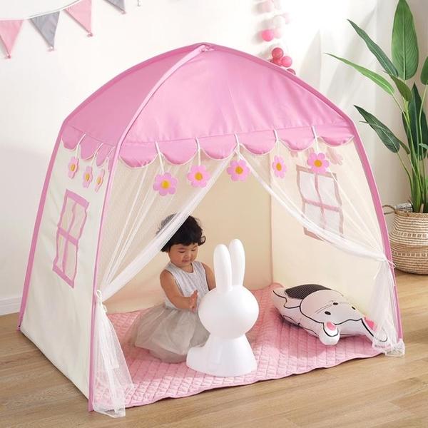 兒童帳篷室內游戲房男孩花女孩小房子玩具屋床上帳篷夏季防蚊睡屋