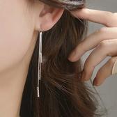 耳飾 耳環 簡約 鍊條 流蘇 吊墜 設計 甜美 氣質 耳線 耳釘 公主街