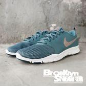 Nike Flex Essential 藍鞋面 金勾 白底 訓練鞋 慢跑 女生 (布魯克林) 2018/11月 924344-400