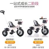 兒童自行車 星孩兒童三輪車1-3-2-6歲大號寶寶手推腳踏車自行車童 現貨快出