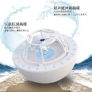 超聲波洗碗機免安裝小型懶人洗碗神器家用便攜迷你殺菌電動洗碗機 快速出貨 快速出貨