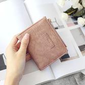 短夾 包包女錢包女短款歐美清新折疊簡約文藝搭扣錢包