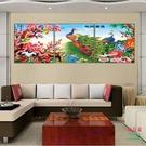 【優樂】無框畫裝飾畫客廳臥室三聯中國風孔雀牡丹圖花開富貴壁畫