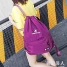 雙肩旅行包 大抽繩女運動健身包背包男戶外大容量輕便大包包TA4120【極致男人】