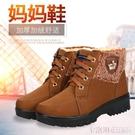 雪靴 老北京布鞋女棉靴冬季加絨保暖加厚女棉鞋中老年軟底輕便防滑棉靴 快速出貨