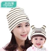 坐月子帽子產婦夏季薄款頭巾親子純棉透氣產後用品孕婦時尚秋春季 3C優購