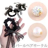 kiret 歐美風 蕾絲 髮圈 珍珠髮束-珍珠 水鑽 垂墜式優雅款 2款任選