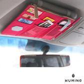 韓版 汽車 遮陽板 收納 掛包 置物袋 整理 車用 車內 車上 多功能 鈔票 停車卡 筆 『無名』 K10137